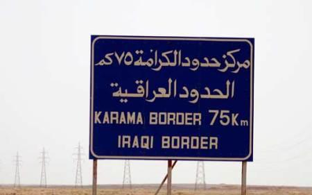 Fronteira entre a Jordânia e o Iraque, perto do campo de refugiados de Ruweished (Foto: Divulgação)